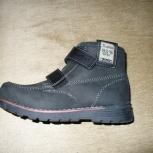 Продам зимние ботинки Kapika, стелька 21 см (новые, недорого), Новосибирск