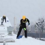 Уборка снега и наледи с крыш, Новосибирск