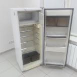 Холодильник, Новосибирск