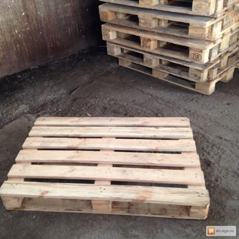 Форум деревянных поддонов разместить объявление частная доска объявлений курска