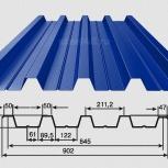 Профнастил н60-845 ,ral 5003(синий), толщина 0,9мм., Новосибирск