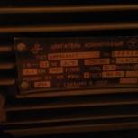 Продам двигатель АИР80 А4У3, Новосибирск