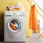 Ремонт стиральных машин на дому,пенсионерам скидки, Новосибирск