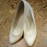Туфли свадебные, Новосибирск