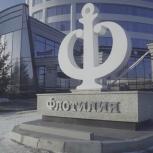 Видеосъемка и изготовление рекламных роликов, Новосибирск