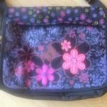Gродам сумку для школы, Новосибирск