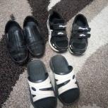 Отдам обувь, Новосибирск