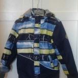 Продам детскую зимнюю куртку, Новосибирск