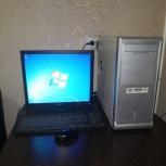Компьютер с монитором (2-х ядерный), Новосибирск