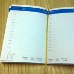 Персональный ежедневник ручной работы, изготовленный для вас., Новосибирск