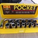 Набор торцевых головок Stayer Master-Pocket 2-26089-H13, Новосибирск