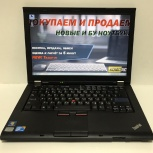 Ноутбук Lenovo T410, Новосибирск