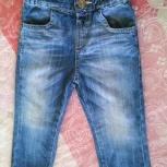 Продам джинсы на мальчика, Новосибирск