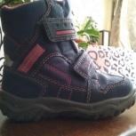 Зимние ботинки-полусапожки 24 размер Superfit, Новосибирск