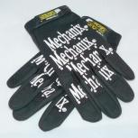 Перчатки тактические, Новосибирск
