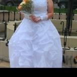 Свадебное платье большого размера, Новосибирск