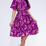 Продам яркое платье новое р.44, Новосибирск