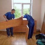 Помощник по дому, Новосибирск