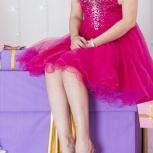 Красивое праздничное платье, Новосибирск