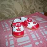 Продам детскую обувь новую, Новосибирск