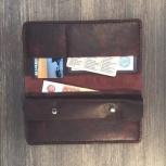 Кожаный кошелек (лонгер), Новосибирск