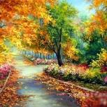 """Картины по номерам """"Осень в парке"""" 30х40 см, Новосибирск"""
