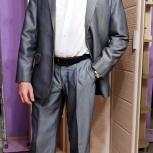 Продам мужской костюм из итальянской ткани, Новосибирск