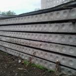 Продам плиты пк (58)63-12 б/у. Недорого, Новосибирск