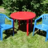 Стол и  четыре стула, Новосибирск