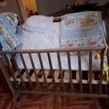 Продам детскую кроватку от 0 до 3-х лет, Новосибирск