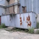 Продам мобильное офисное помещение, Новосибирск