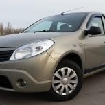 Аренда и выкуп автомобилей Renault, Новосибирск