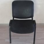 Офисные стулья 2 шт. Цвет чёрный, Новосибирск
