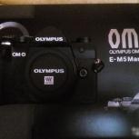 Olympus OM-D E-M5 Mark III, Новосибирск