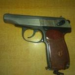 Пистолет пневматический Baikal MP-654k, Новосибирск