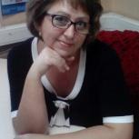 Репетитор по русскому языку, Новосибирск