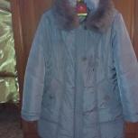 Пуховик теплый зимний р-р 54-56, Новосибирск
