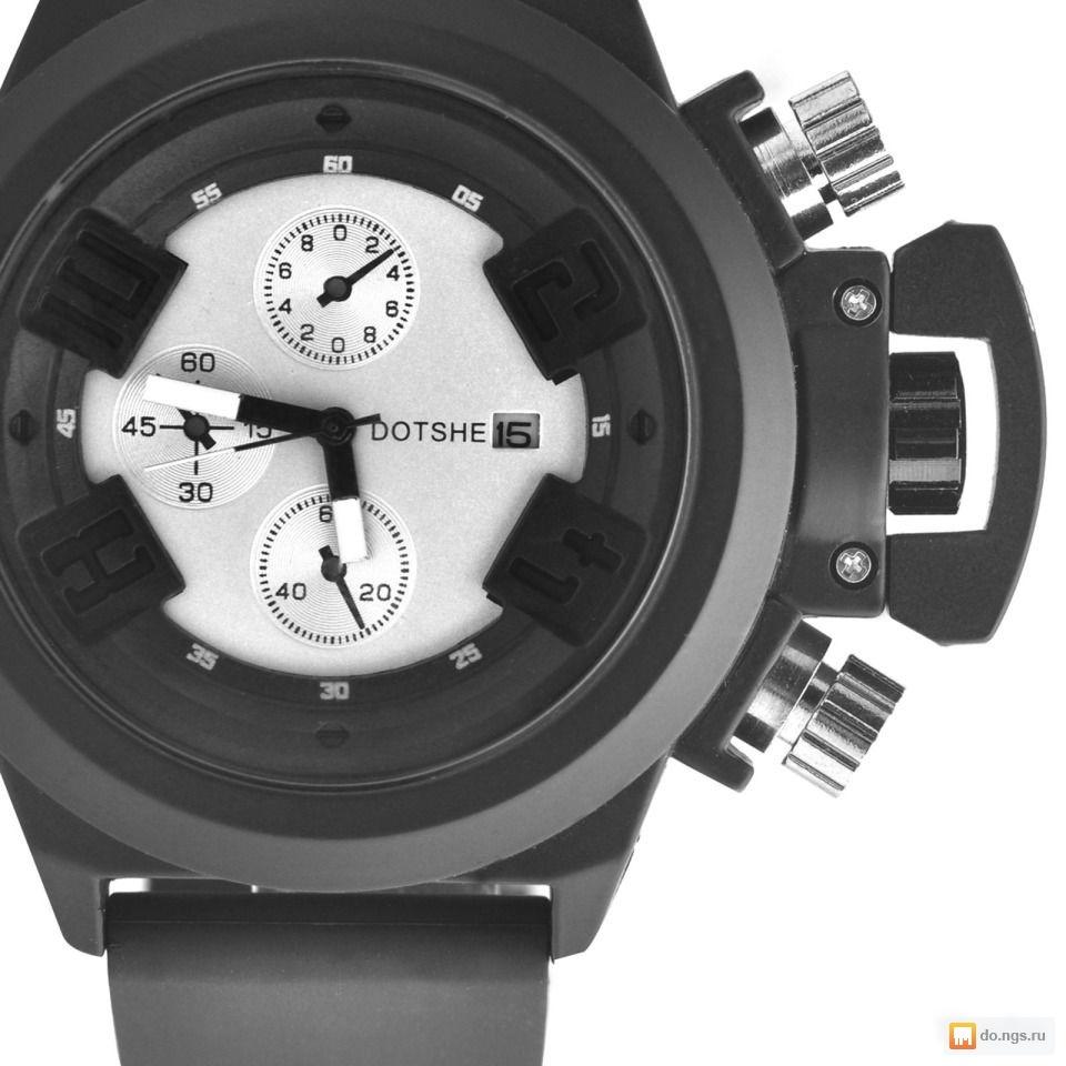 Мужские часы кварцевые Dotshe Новые фото cecdb1a1662d0