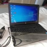 Продам ноутбук, Новосибирск