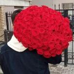 Букет 101 роза, Новосибирск