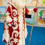 Новогодние волшебные детские ёлки, Новосибирск