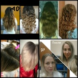 Комплекс - стрижка и окрашивание волос, Новосибирск