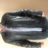 Куртка кожаная Yasente. Мужская. Размер 54., Новосибирск