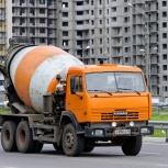 Доставка бетона миксером в Новосибирске, Новосибирск