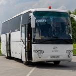 Заказ пассажирских автобусов и микроавтобусов, Новосибирск