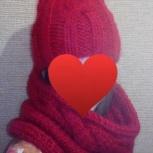 Вязанная шапка и снуд, цвета разные, ручная работа, Новосибирск