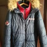 Зимняя куртка в отличном состоянии, Новосибирск