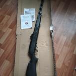 Продам пневматическую винтовку  Hatsan Torpedo 105x, Новосибирск