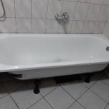 Ванна Ariston, Новосибирск