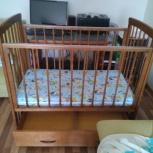 Детская кроватка 0-3 лет, Новосибирск